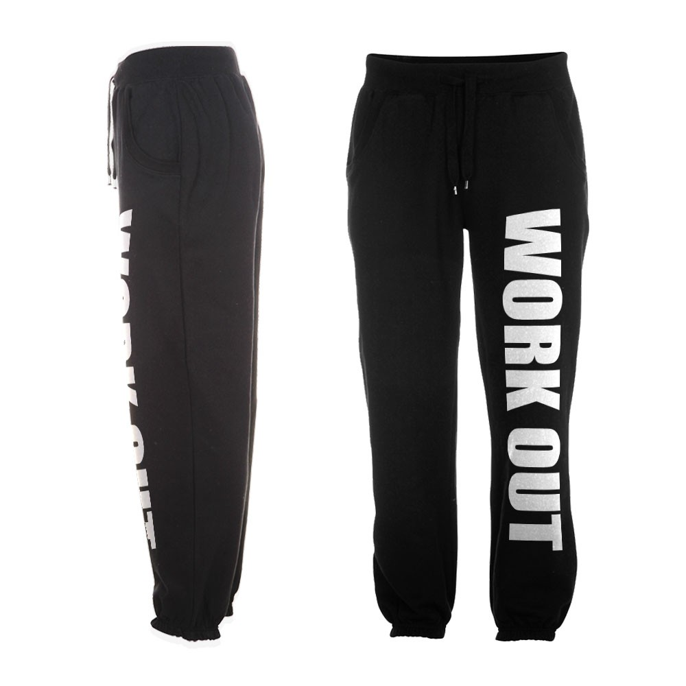 Work Out Sweatpants